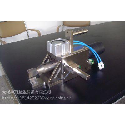 铜管密封焊接设备、铜管密封切断需要什么设备、超声波封管机原理及价格