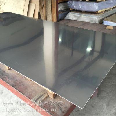 国标7075合金铝板 现货供应7075高硬度铝板
