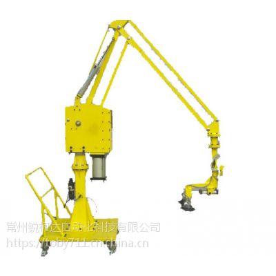 助力机械手 助力机械臂 助力设备