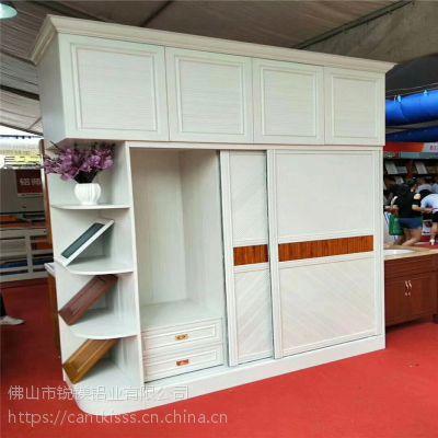 全铝合金定制家具柜体铝材 全铝家具 广东家具铝材厂家 环保家具