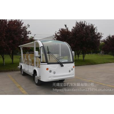 供应宝岛白色电动观光车,电动旅游车,BD6112,尺寸5000*1650*2000,