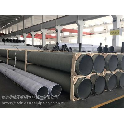 浙江德威304工业流体输送焊管