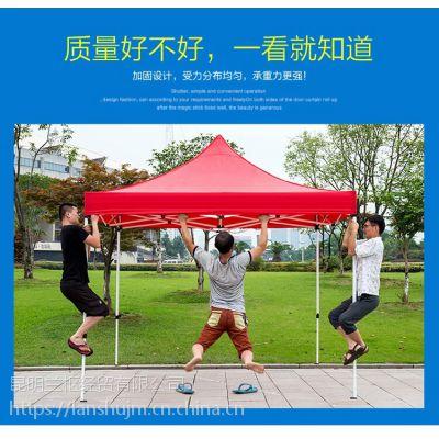 昆明广告帐篷兰枢精工制造,质量棒棒的折叠帐篷
