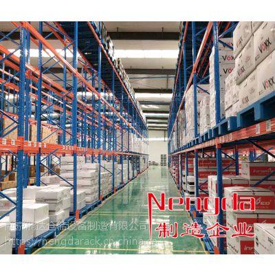 仓库组合式货架_托盘存储组装式货架_能达重型式货架厂家供应