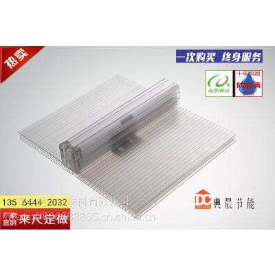 衡水阳光板厂家电话,4毫米阳光板价格,3mm湖蓝色耐力板规格 典晨牌