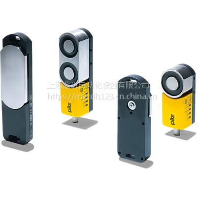 皮尔磁安全门系统PSENslock