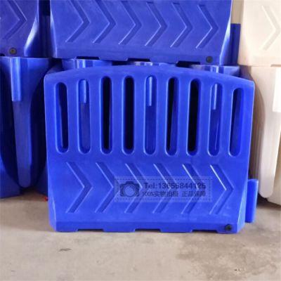 蓝色滚塑高围栏水马全新PE塑料制作 厂家直销