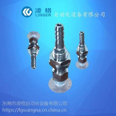 妙德真空吸盘机械手配件硅胶真空吸盘PATK-15-S工业吸嘴气动元件