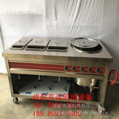 成都牛杂车-龙虾炉-小吃车-专业定制 厂家直销