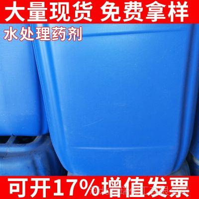 万瑞绿色环保原油清洗剂 原油罐高效除油剂 重油污处理剂