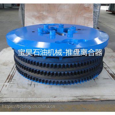 供应宝昊石油机械-ATD324推盘离合器【价格电议】