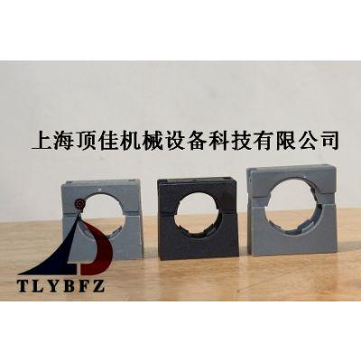 波纹管固定支架,灰色波纹管固定座,尼龙软管固定支架
