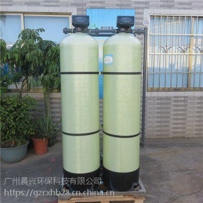 广东厂家直销地下井水除铁锰玻璃钢过滤设备 除黄除锈味专用设备找晨兴