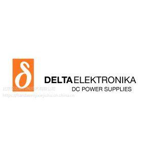 荷兰 Delta Elektronika电源 SM 15-400