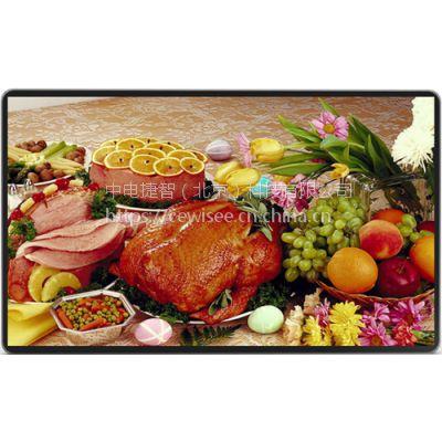 供应电子餐牌,电子水牌(cewisee 北京中电捷智)