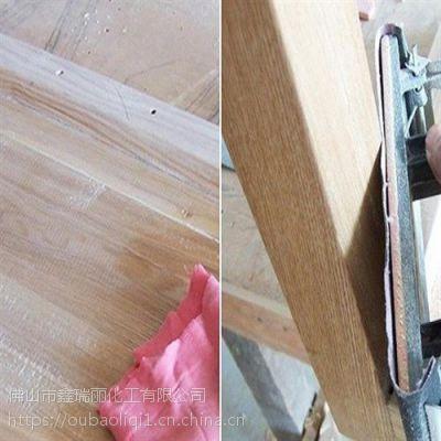 佛山鑫瑞丽化工(在线咨询)、木器漆、环保木器漆