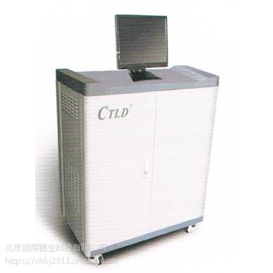 CTLD-8000全自动热释光测量工作站厂家直销