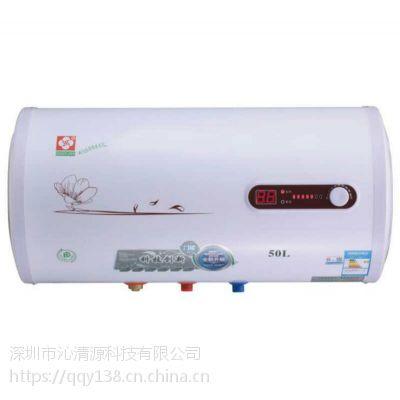 工厂批发樱花热水器50L储水式速热电热水器