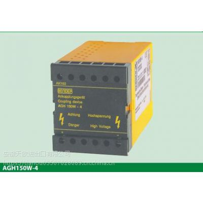 WEBER风量检测计3201.03NMA 24VDC
