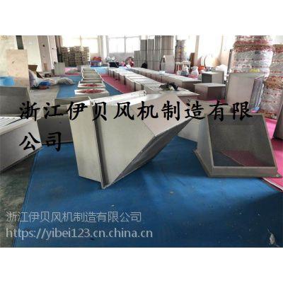 边墙壁式轴流风机SEF-450E4/0.25KW质保一年