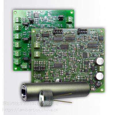 俄罗斯LEDMicrosensorNT公司中红外NDIR气体传感模块,可测甲烷一氧化碳CO二氧化碳等