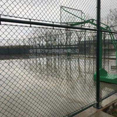 球场围栏网厂家 运动场地隔离防护网 学校操场体育围网