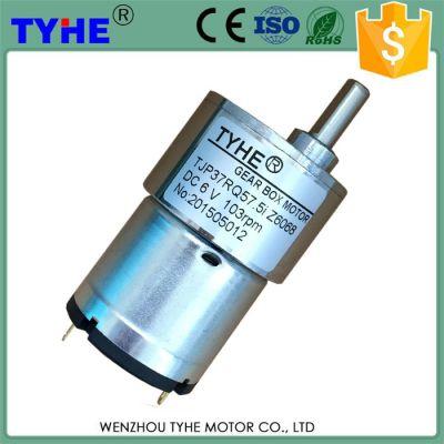 泰河永磁TJP37RQ直流减速电机大扭矩全钢齿可定制掌柜推荐