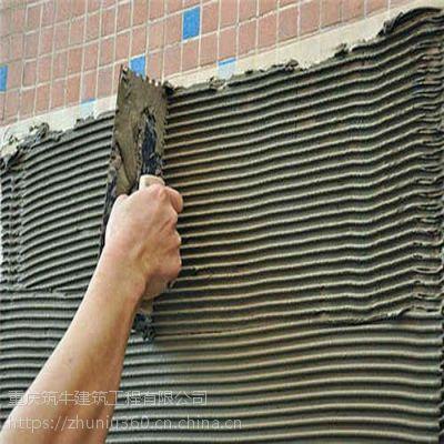 重庆瓷砖粘结剂厂家,九龙坡生产基地,外墙瓷砖胶粉专供