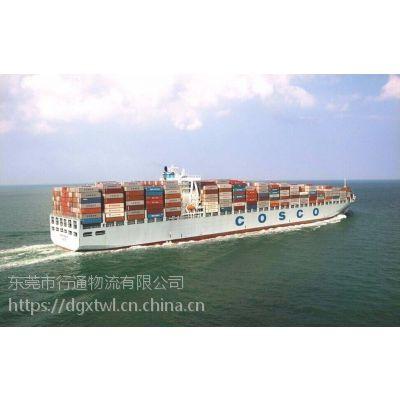 行通物流优质越南物流货运专线,双清关包税,门到门服务,海运陆运任你选