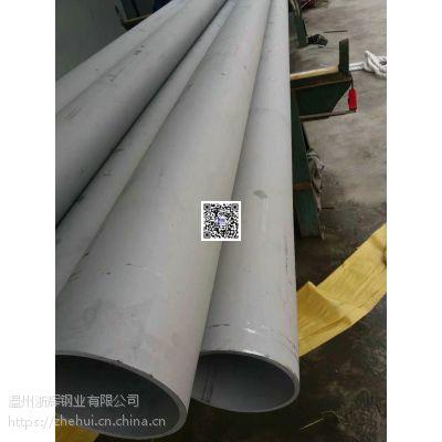 供应不锈钢酸洗管,冷拔冷轧工业管