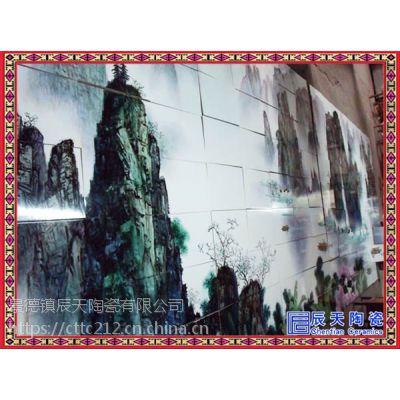 彩绘人物陶瓷壁画景德镇厂家生产批发室外大型陶瓷壁画 百年不褪色壁画砖