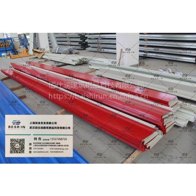 【正品】宜昌市哪个厂8米门窗泛水包边折弯件做得好?||佰仕润加工