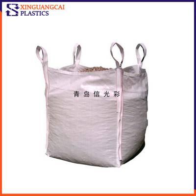 青岛集装袋塑料吨袋90*90*110方形集装袋做工精良支持定制