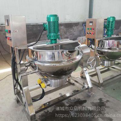 众品100升电加热可倾斜搅拌式夹层锅厂家直供售后无忧电加热刮底搅拌炒锅炊具
