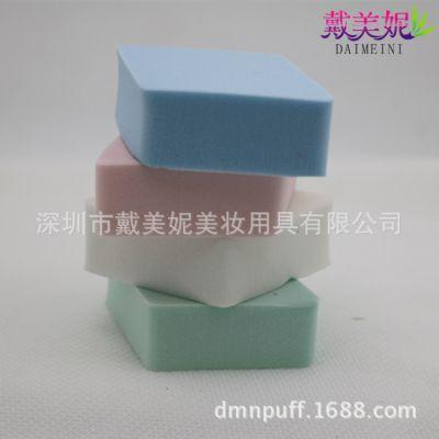 厂家直销非乳胶平面粉扑 异形菱形多边形化妆棉美妆蛋 批发