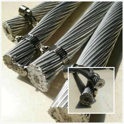 钢芯铝绞线JL/G1A-70/10河北大征厂家报价 征帆