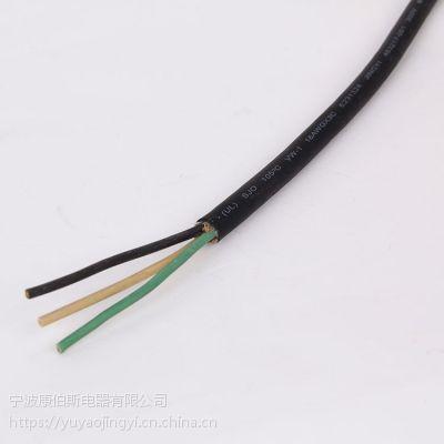 长期供应美国UL认证橡胶线 HPN-R/HSJO/SJOW/SOOW等各种规格 加工定制品质保证