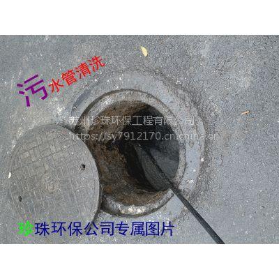 常熟虞山镇污水管道疏通操作事项