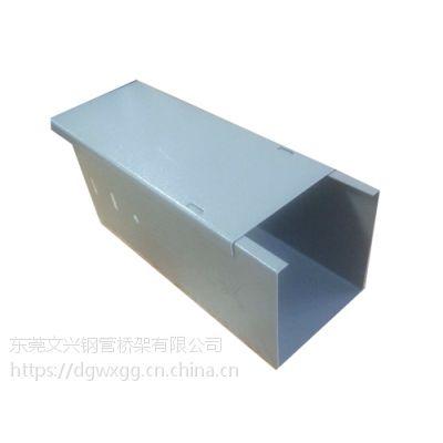 深圳文兴槽式桥架品质优胜