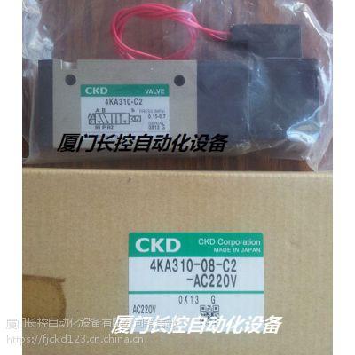 日本CKD气缸原装正品SRG3-LB-20B-350-M0V3-L-A2
