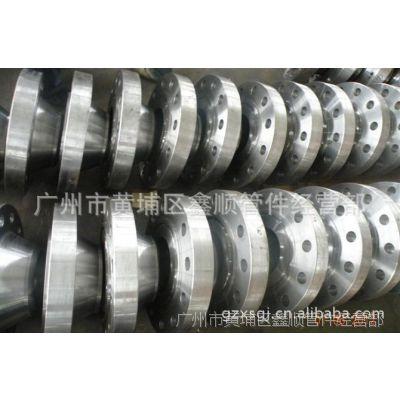 供应深圳ASTM A182、A234标准碳钢法兰盲板,管件,型号齐全,广州市鑫顺管件