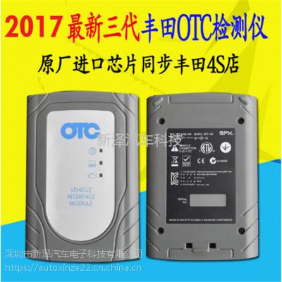 丰田OTC检测仪