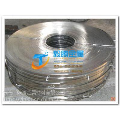弹簧钢圆棒/sup7弹簧钢价格/进口材料