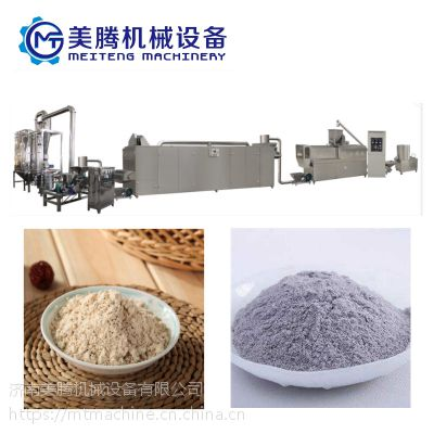 营养米粉生产线 膨化米粉加工设备 美腾