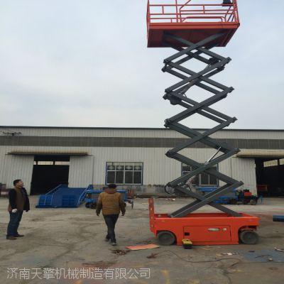 瓦房店自行式升降机,液压式升降平台,自行式剪叉升降平台