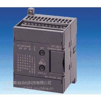 西门子S7-300模块6ES7 331-7KF02-0AB0