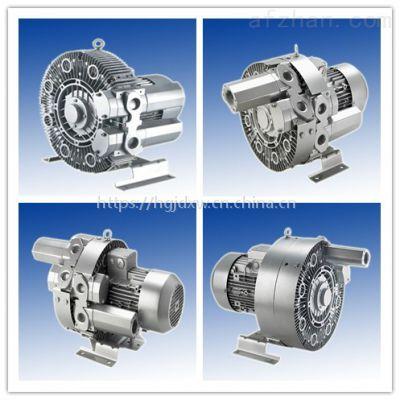 豪冠供应 HG 610-HF-2(3.3KW)高压旋涡气泵