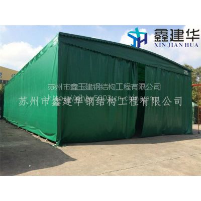 北京门头沟区汽车简易车篷活动推拉雨棚大排档广告帐篷定做