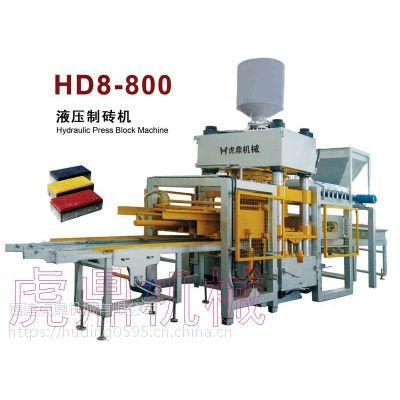 赣榆免托板砖机400吨液压砖机虎鼎建筑垃圾制砖循环利用