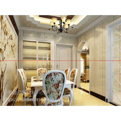 全屋整装定制滁州卡帝洛尔集成无缝墙面强势完工效果.